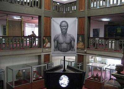المتحف الوطنى الاثيوبى