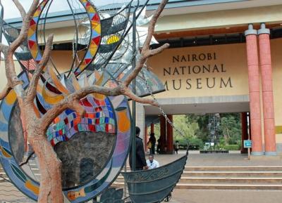 متحف نيروبى الوطنى