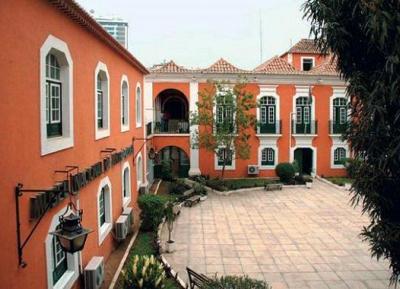 المتحف الوطني لعلم الأجناس البشرية - متحف الانثروبولوجى
