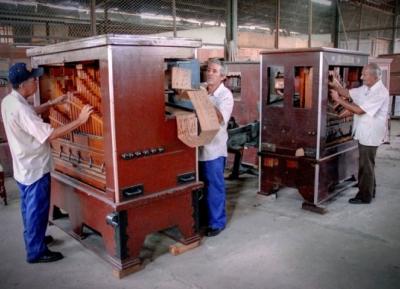 مصنع الآلات الموسيقية