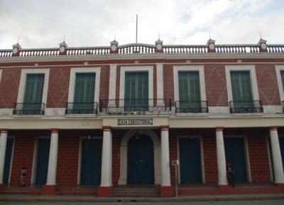 متحف المقاطعة التاريخي