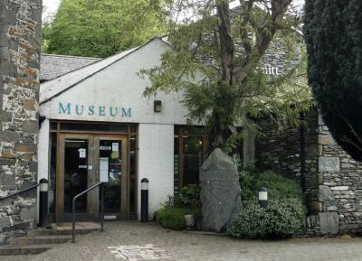 متحف أرميت