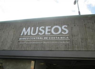 متحف الذهب قبل الكولومبي والنيوماتيكي