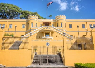 المتحف الوطني لكوستاريكا