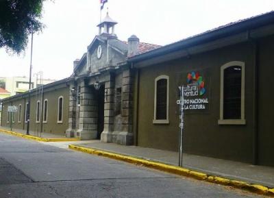 المركز الوطني للثقافة