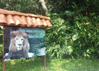 حديقة سيمون بوليفار الوطنية للحيوانات