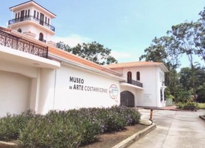 متحف الفن الكوستاريكي