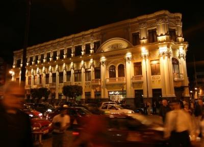 مسرح ميليكو سالازار