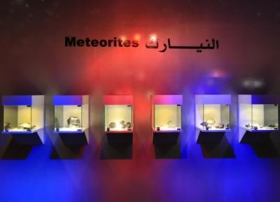 متحف العجيري الفلكي
