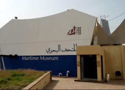 متحف الكويت البحري