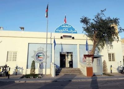 متحف الشرطة الكويتية