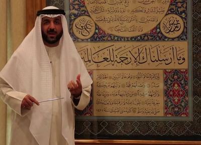 متحف طارق رجب للفن الاسلامي والخط