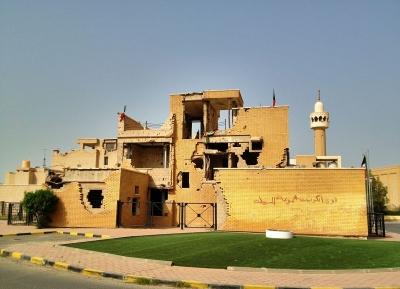 بيت شهداء القرين