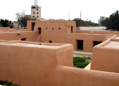 متحف القصر الاحمر