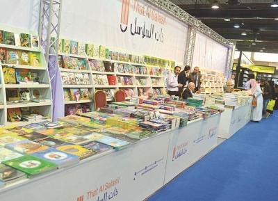 معرض الكويت الدولي