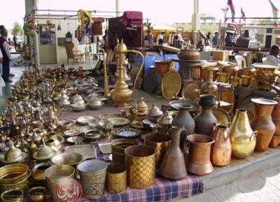 سوق الجمعة