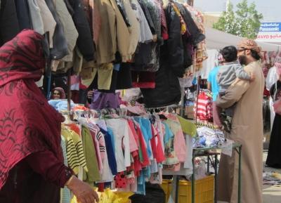 سوق سناو الخميس