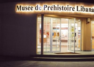متحف ما قبل التاريخ اللبناني - USJ