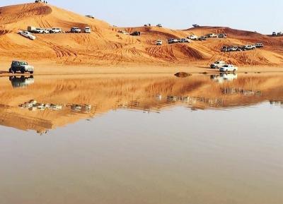 بحيرة الكسر