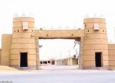 قرية لينة التاريخية