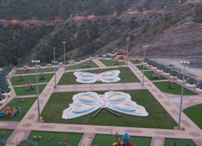 حديقة الباحة الوطنية - بلجرشي