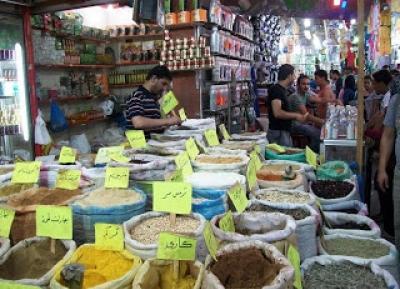 سوق ليبيا