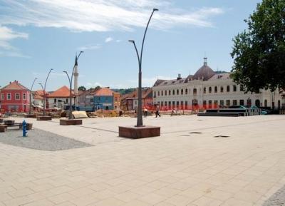 ساحة سلوبود