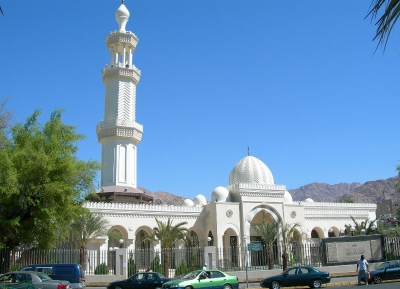 مسجد الشريف الحسين بن علي