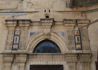بيت أبو جابر