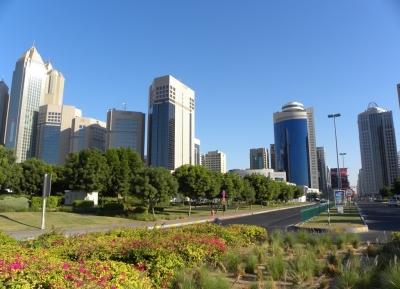 حدائق المركزية