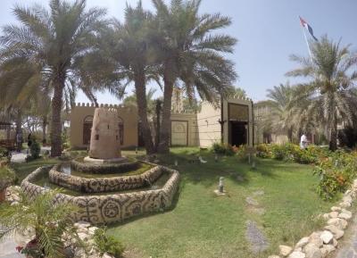 حديقة التراث