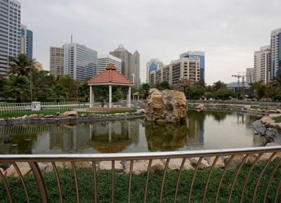 بحيرة بارك & الحديقة الرسمية