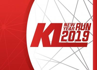 سباق KL للسنة الجديدة