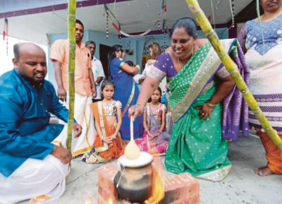 مهرجان بونغال