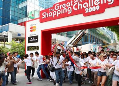 مهرجان تسوق سنغافورة الكبير GSS