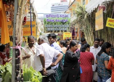 بونغال (مهرجان الحصاد)
