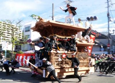 مهرجان كيشيوادا دانجري