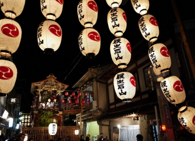 مهرجان أوتسو