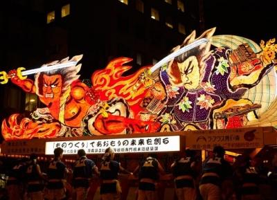 مهرجان أوموري نيبوتا