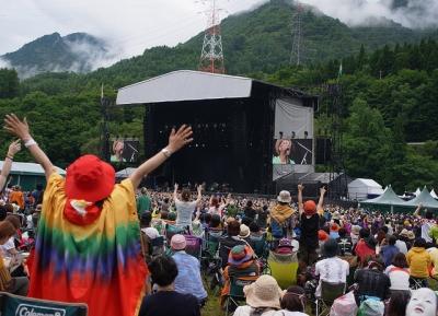 مهرجان فوجي روك
