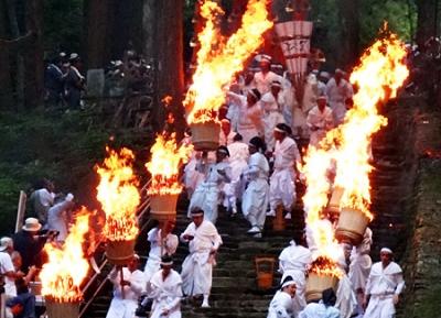 مهرجان ناتشي الناري