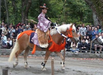 مهرجان كاماكورا