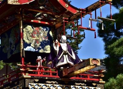 مهرجان خريف تاكاياما