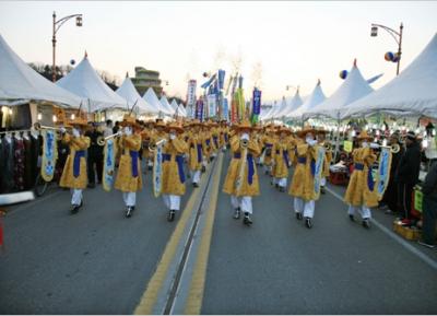 مهرجان سامتشوك جيونجول دايبوروم