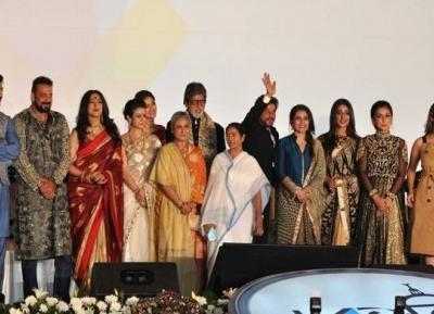 مهرجان كولكاتا السينمائي