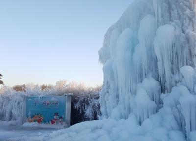 مهرجان الشتاء الشتوي الحجري باليونيثي