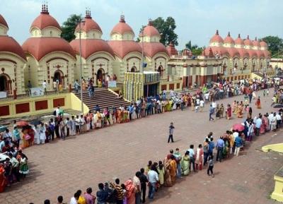 مهرجان كالي بوجا