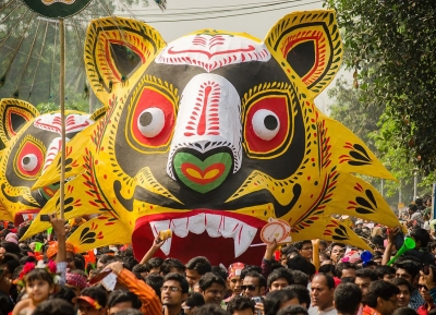السنة البنغالية الجديدة