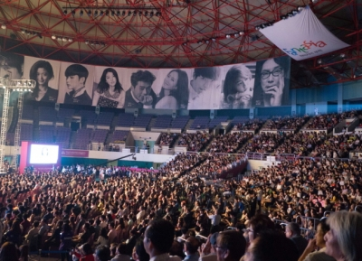 مهرجان بوتشون الدولي للأفلام الرائعة