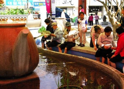 مهرجان دايجو يانغنيونجي للطب الأعشاب الثقافي